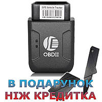 GPS трекер TK206 OBD2 для авто з функцією анти злодій