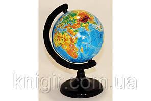 Глобус (диам. 90 мм)  физический