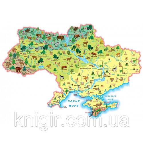 Рослини і тварини Моя Україна