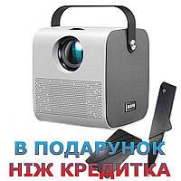 Проектор AUN Akey7 HD 1280 х 720P Bluetooth Білий