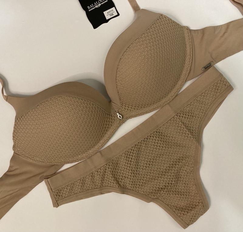 Комплекты нижнего женского белья Balaloum Бежевый 70В 75В 80В