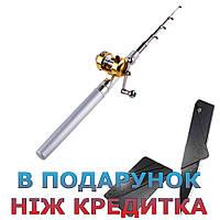 Вудка в формі ручки Fishing Rod Білий