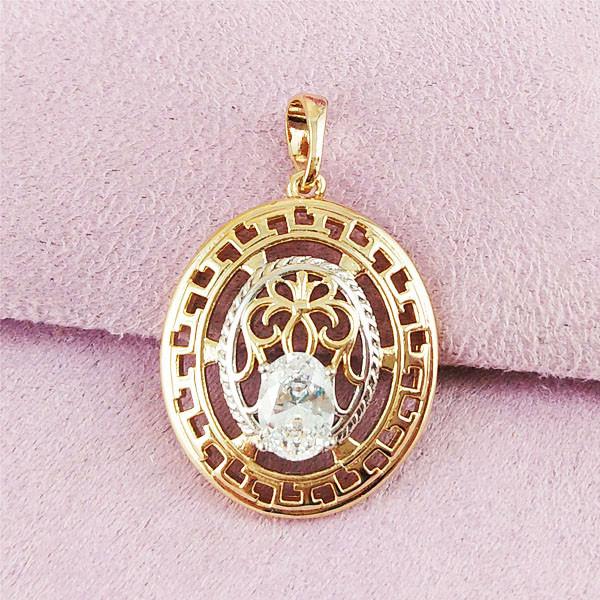 Кулон Xuping Jewelry Винтаж медицинское золото позолота 18К + родий А/В 5-0116