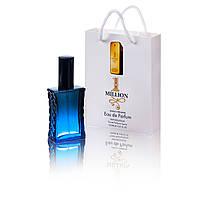 Paco Rabanne One Million - Travel Perfume 50ml