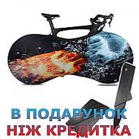 Чохол для велосипеда Tocawe захисний Вода та вогонь