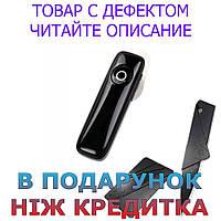Товар имеет дефект! ЧИТАЙТЕ ОПИСАНИЕ! Гарнитура Bluetooth 4.0 для iPhone Samsung и других устройств Уценка№512