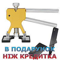 Інструмент для видалення вм'ятин автомобіля Dent Lifter + 18 наконечників