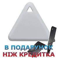 Пошуковий брелок Smart Bluetooth 4.0 GPS Білий