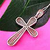 Серебряный крестик с фианитами - Женский серебряный крестик с камнями бриллиантовой закрепки, фото 4