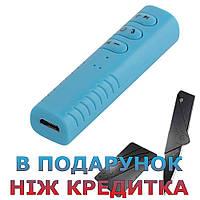 Аудіо Bluetooth приймач бездротовий Синій