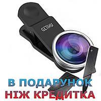 Набір з 3 лінз GETIHU для смартфонів Fisheye Lens Wide Lens і Marco Lens Срібло
