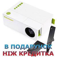 Міні проектор Excelvan YG310 портативний Білий