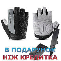 Велосипедные перчатки RockBros без пальцев L Сірий
