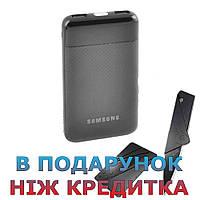 Power Bank Samsung 2000mAh 2USB (1A + 2.1А) Чорний