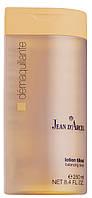 Лосьон для смешанной и жирной кожи / Lotion Tilleul (Cleansing), 250 мл