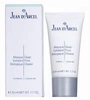 Маска для лица глубокое биологическое очищение / Masque Exfoliant Biologique (Combined, Oily, Pure Skin), 50 мл