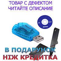 Товар имеет дефект! USB Sim card reader кард ридер клонер GSM/CDMA Уценка! №1239 № Уцінка!