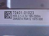 Светодиодные LED-линейки RF-FP430008SE30-0801 (матрица MODEL: TV19170101)., фото 5