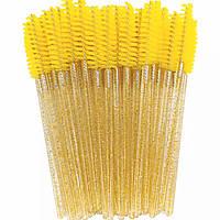 Щёточки для ресниц и бровей с блёстками, жёлтая, 10 шт