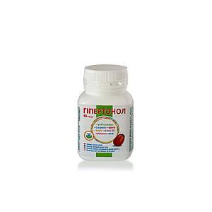 Гипертонол GL 60 таблеток (38)
