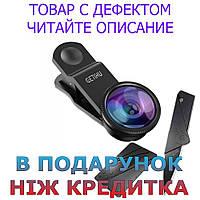 Товар имеет дефект! Объективы для смартфонов GETIHU Набор из 3 линз Уценка! №1049 Уцінка! Чорний