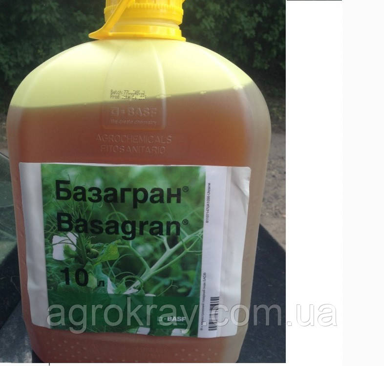 Базагран гербицид 100мл разлив
