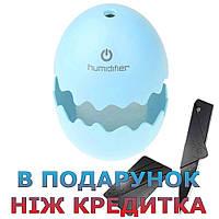 Зволожувач повітря Sunroz Egg з Led підсвічуванням Голубий