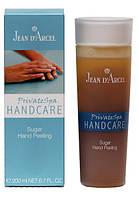Пилинг для рук сахарный / Sugar Hand Peeling (SPA), 200 мл