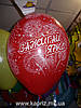 """Бельгийский шар  """"Зажигай ярко!"""" (36 см),наполненный гелием"""