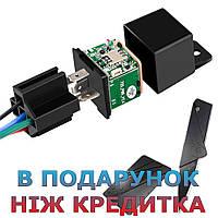 Міні трекер GPS автомобільний для відстеження авто при викраденні MTK2503