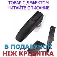 ЧИТАЙТЕ ОПИСАНИЕ! Беспроводная гарнитура B1 Bluetooth 4.0 Уценка! №687 Уцінка! Чорний