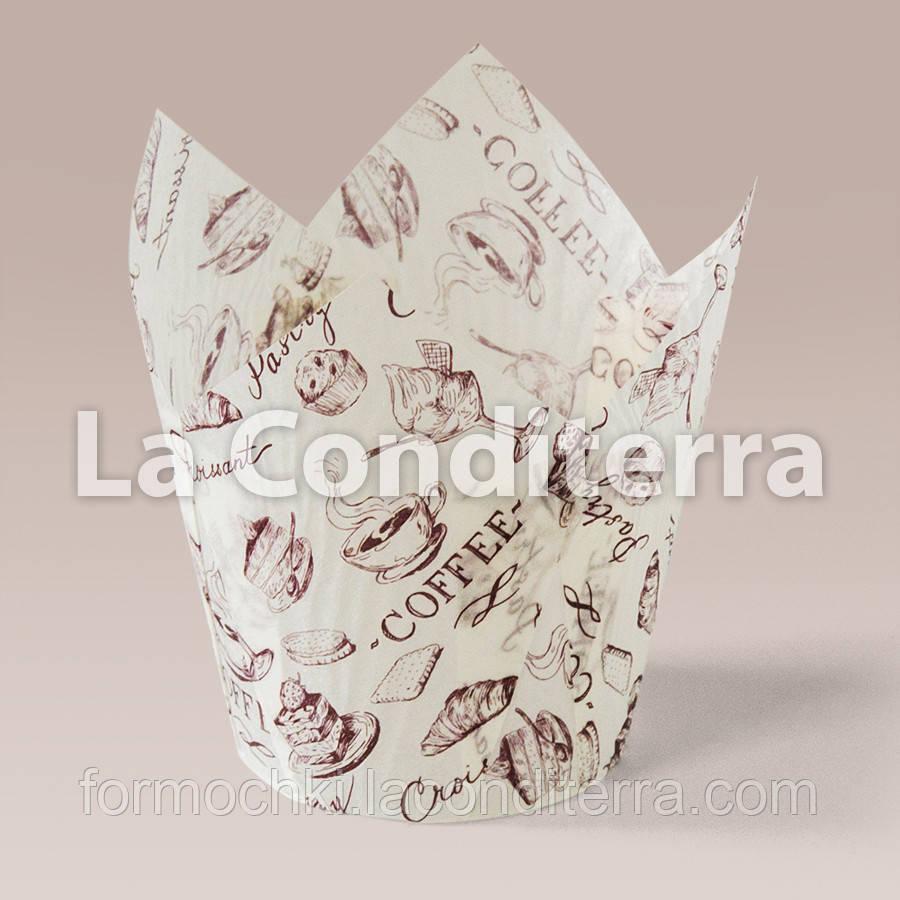 Бумажные формочки для кексов Тюльпан с рисунком Кофейня (100 шт., d=60 мм, высота бортика=60/90 мм)