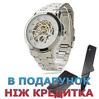 Годинники Winner чоловічі механічні Білий
