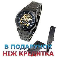 Годинники Winner чоловічі механічні Чорний