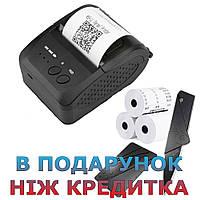 Термопринтер чеків Pos Bluetooth мобільний