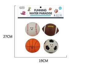 Игрушка G-B007  для купания, мяч, 4шт, в кульке, 19-22-6см