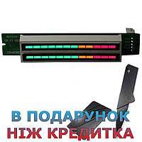 Індикатор рівня стерео аудіо сигналу 12 рівнів