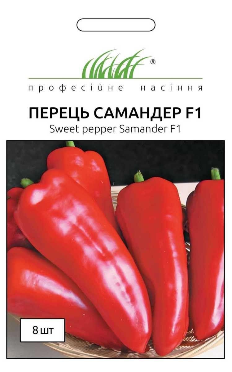 Семена перца Самандер F1, 8 семян — ранний(55-65 дн), конической формы, красный, сладкий, Nunhems
