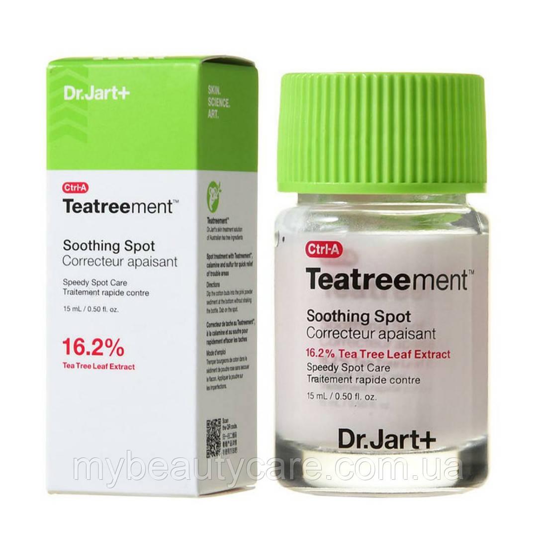 Средство для лечения угрей и высыпаний Dr. Jart+ Teatreement Soothing Spot