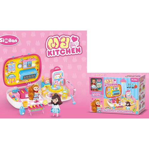 Набор игровой QL076  кухня, мебель, кукла10см, плита-чемодан,48предм, в кор-ке, 43,5-32-15,5см