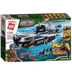 """Конструктор Qman 1730 Combat Zones """"Подводная Лодка""""1196 деталей."""