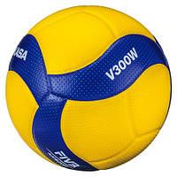 Мяч для волейбола Mikasa V300W (оригинал)