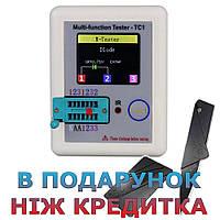 Тестер радиокомпонентов TC1 TFT