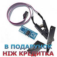 SOIC8 SOP8 Адаптер затиск для USB програматора