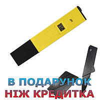 Цифровий тестер якості води PH-метр PH-009 (прилад для вимірювання водневого показника PH)