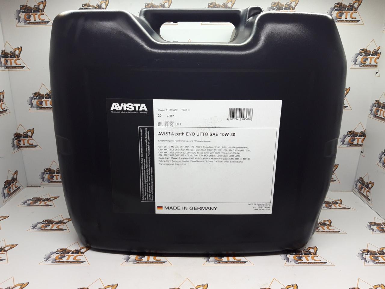 Трансмиссионное масло в задний мост JCB 3 CX 4 CX ,  AVISTA AGRO UTTO 10W-30 (20л)