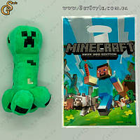 "Детеныш Крипер из Minecraft - ""Creeper Baby"" - 17 см с пакетом"