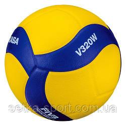 М'яч для волейболу Mikasa MVA310 (оригінал) - безкоштовна доставка!