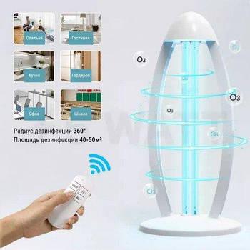 Бактерицидная УФ лампа BIOM UVC-38W/OZ white