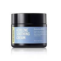 Neogen Sur.Medic Azulene Soothing Cream Крем с азуленом, 50 мл
